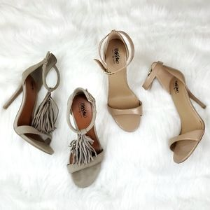 TWO Pair | Nude Heels